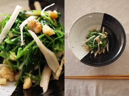 Watercress & Gobo Salad